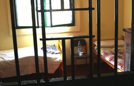 Morte sospetta in carcere gli inquirenti sequestrano la cella della casa circondariale di - Sequestro prima casa ...