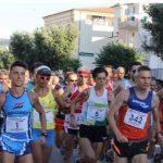 """Giunta quest'anno alla trentesima edizione, la """"Maratonina dei 2 Colli"""", gara su strada sulla distanza […]"""