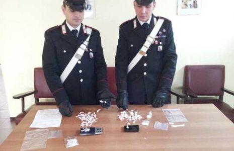 Share: Controlli dei Carabinieri sono stati predisposti al fine di contrastare il fenomeno dello spaccio […]